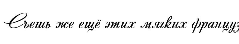 Preview of Andantino script Regular