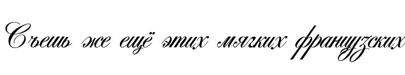 Preview of Antonella script Regular