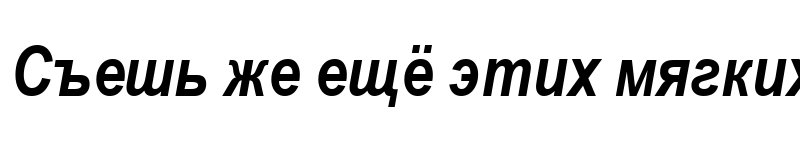 Preview of Ariac Bold Italic