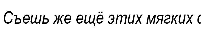 Preview of Ariac Italic