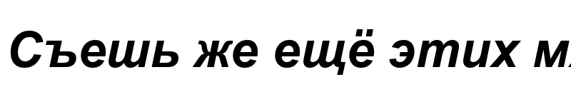 Preview of Arial Cyr Bold Italic