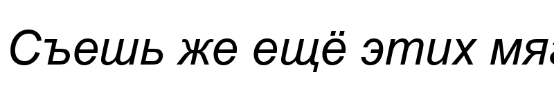Preview of Arial Cyr Italic