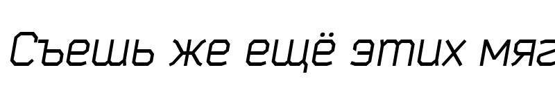 Preview of Bender Italic