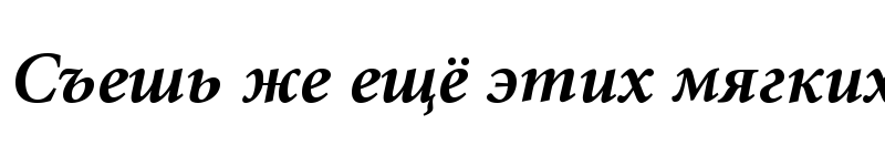 Preview of Berling Antiqua Bold Italic