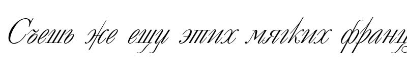 Preview of Decor Italic