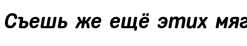 Preview of Fregat Bold Italic