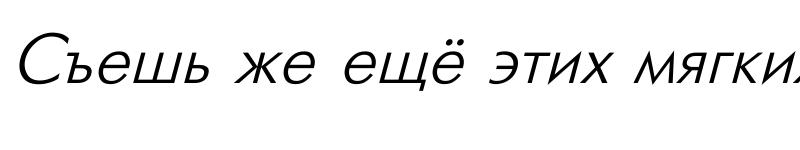 Preview of Futuris Italic