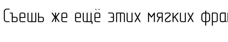 Preview of GOST 2.304 type A Regular