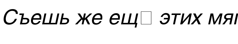 Preview of Helios Italic