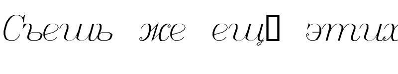 Preview of Italic Regular