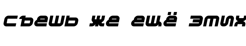 Preview of KB Negative Bold Italic