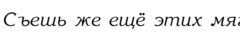 Preview of Korinna Italic