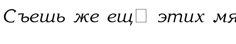 Preview of Korinna Normal-Italic