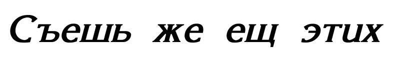 Preview of Korinna_SU Bold Italic