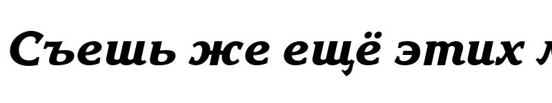 Preview of KorinnaBlackCTT Italic