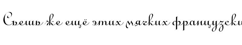 Preview of LinoScript Regular