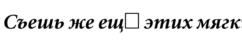 Preview of Minion Cyrillic Bold Italic