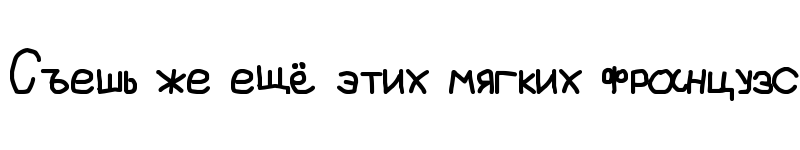 Preview of normal font Regular