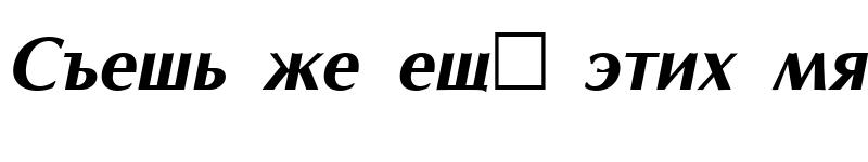 Preview of Optima Cyr Bold Italic
