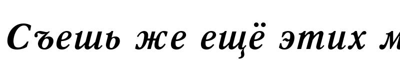 Preview of Quant Antiqua Bold Italic