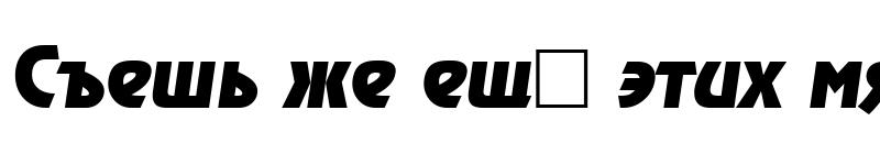 Preview of Revue Italic