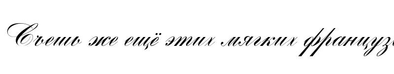 Preview of Romantica script Regular