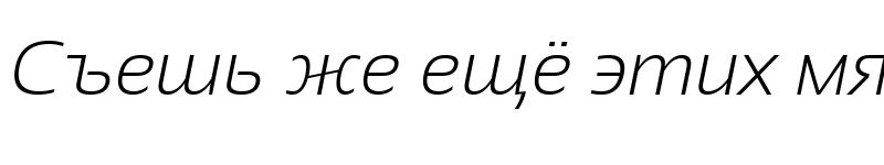 Preview of Sansation Light Light Italic