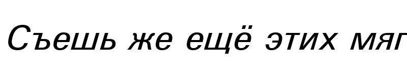 Preview of Univers Medium Italic