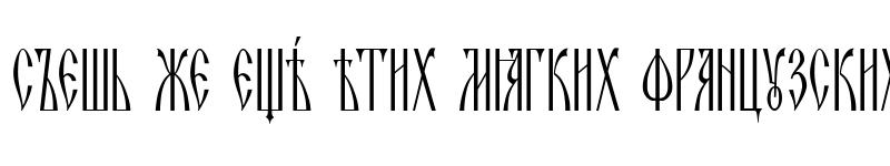 Preview of Zlatoust ieUcs Regular